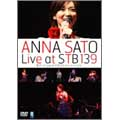 Live at STB139 スイートベイジル