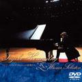 フジ子・ヘミングとウィーンの仲間たち/サントリー・ホール・ライヴ[VIBC-3][DVD]