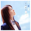 卒業 [CD+DVD]<初回生産限定盤>