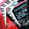 YOU KOBAYASHI presents CHOPIN HOUR