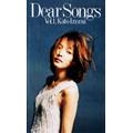 Dear Songs Vol.1 featuring 好きになって、よかった