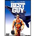 BEST GUY<ベストガイ>