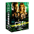 CSI:科学捜査班 シーズン7 コンプリートDVD BOX-1