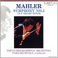 マーラー: 交響曲第5番 / 尾高忠明, 東京フィルハーモニー交響楽団