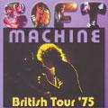 ブリティッシュ・ツアー '75
