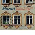 Mozart :Cassations No.1 K.63/No.2 K.99/Divertimento No.7 K.205 :Sigiswald Kuijken(cond)/La Petite Bande