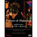 リュリ:歌劇「カドミュスとエルミオーヌ」/ヴァンサン・デュメストル、ル・ポエム・アルモニーク