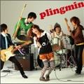 プリングミン