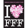 藤子・F・不二雄のパラレル・スペース DVD-BOX<通常版>