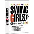 スウィングガールズ SWING GIRLS プレミアム・エディション(3枚組)<完全予約限定生産>