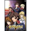 銀河鉄道物語 DVD-BOX[OPSD-B057][DVD] 製品画像