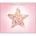 PIANO&BEST [2CD+DVD]<初回生産限定盤>