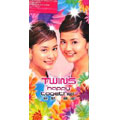 Happy Together(Double Cover Long Box Version) [2CD+VCD]