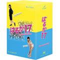 はるか17〜Haruka Seventeen〜 DVDBOX[REDV-00323][DVD] 製品画像