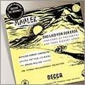 マーラー: 交響曲「大地の歌」 / ブルーノ・ワルター, ウィーン・フィルハーモニー管弦楽団