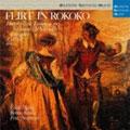 ロココの恋のたわむれ~18世紀ドイツとフランスの軽妙なうわきうた