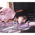 上原多香子/Make-Up Shadow [AVCD-16028]