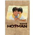 HOTMAN2 DVD-BOX
