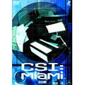 CSI:マイアミ コンプリートBOX 1