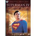 スーパーマン IV 最強の敵 特別版<期間生産限定盤>