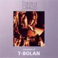 コンプリート・オブ T-BOLAN at the BEING studio