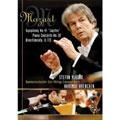 Mozart: Symphony No. 41; etc/ Haenchen,Hartmut