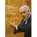 Barenboim / West-Eastern Divan Orchestra