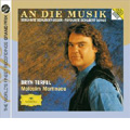 An die Musik -Favourite Schubert Songs; Die Forelle D.550, Der Erlkonig D.328, etc (2/1994) / Bryn Terfel(Bs-Br), Malcolm Martineau(p)