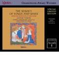 Gramophone Award Winners - The Service of Venus and Mars