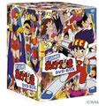 ゲンジ通信あげだま DVD-BOX(9枚組)