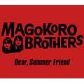 Dear,Summer Friend<通常盤>
