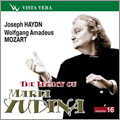 The Legacy of Maria Yudina Vol.15. Haydn, Mozart: Piano Sonatas, etc.
