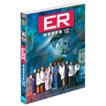 ER 緊急救命室 VII <セブンス> セット1