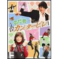 上野樹里/のだめカンタービレ DVD-BOX [ASBP-3741]