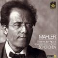 Mahler: Symphony No.5 (1953/Westminster Recordings) / Hermann Scherchen(cond), Vienna State Opera Orchestra