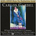Deja Vu Definitive Gold : Carlos Gardel Box Set  [4CD+DVD]