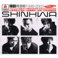 BEST COLLECTION 1998-03  [2CCCD+DVD]