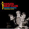 HAKATA BEAT CLUB SOUND TRACKS [CD+DVD]<初回生産限定盤>