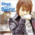 Keep on Dancin'/PURE/還りの泉