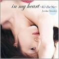 in my heart~Ki・Zu・Na~