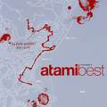 atamibest