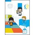 子育てプレイ DVD-BOX<限定盤>