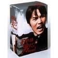 おれは男だ! DVD-BOX I<限定盤>