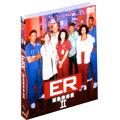 ER 緊急救命室 II <セカンド> セット1