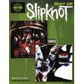 SLIPKNOT:SLIPKNOT BEST
