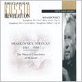 Miaskovsky: Symphonies no 2 & 22, etc / Svetlanov, et al