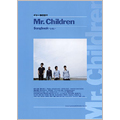 Mr.Children Songbook 「しるし」