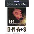 BS Janne Da Arc 「D・N・A」+3