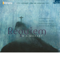 Mozart: Requiem K.626 (Rio de Janeiro) (11/2005) (Special Package) / Jean-Claude Malgoire(cond), La Grande Ecurie et la Chambre du Roy, Hjordis Thebault(S), Gemma Coma-Alabert(Ms), etc