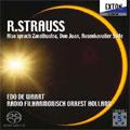 エド・デ・ワールト/R.シュトラウス:交響詩「ツァラトゥストラはかく語りき」/「ドン・ファン」/「ばらの騎士」組曲 :エド・デ・ワールト指揮/オランダ放送フィルハーモニー管弦楽団 [OVCL-00218]